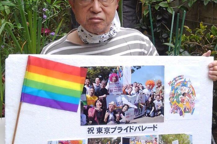 4月26日(日)沖縄より連帯のご挨拶を投稿します。1994年、「第1回レズビアン・ゲイパレード」を開催してから26年が経過しました。本年のTRPに参加すべく・・・