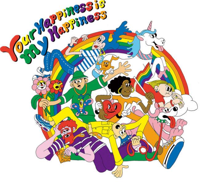 東京レインボープライド2020オンライン『#おうちでプライド』開催決定のお知らせ(Announcement of Tokyo Rainbow Pride 2020 Online #おうちでプライド)