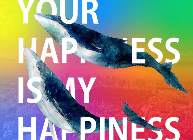 クジラが空を飛ぶモチーフがとても好きなので、テーマに合わせて作成してみました。2匹のクジラが寄り添ってダイナミックに泳いでる感じが、レインボープライドの自由で力強いイメージにぴったりだと思います。