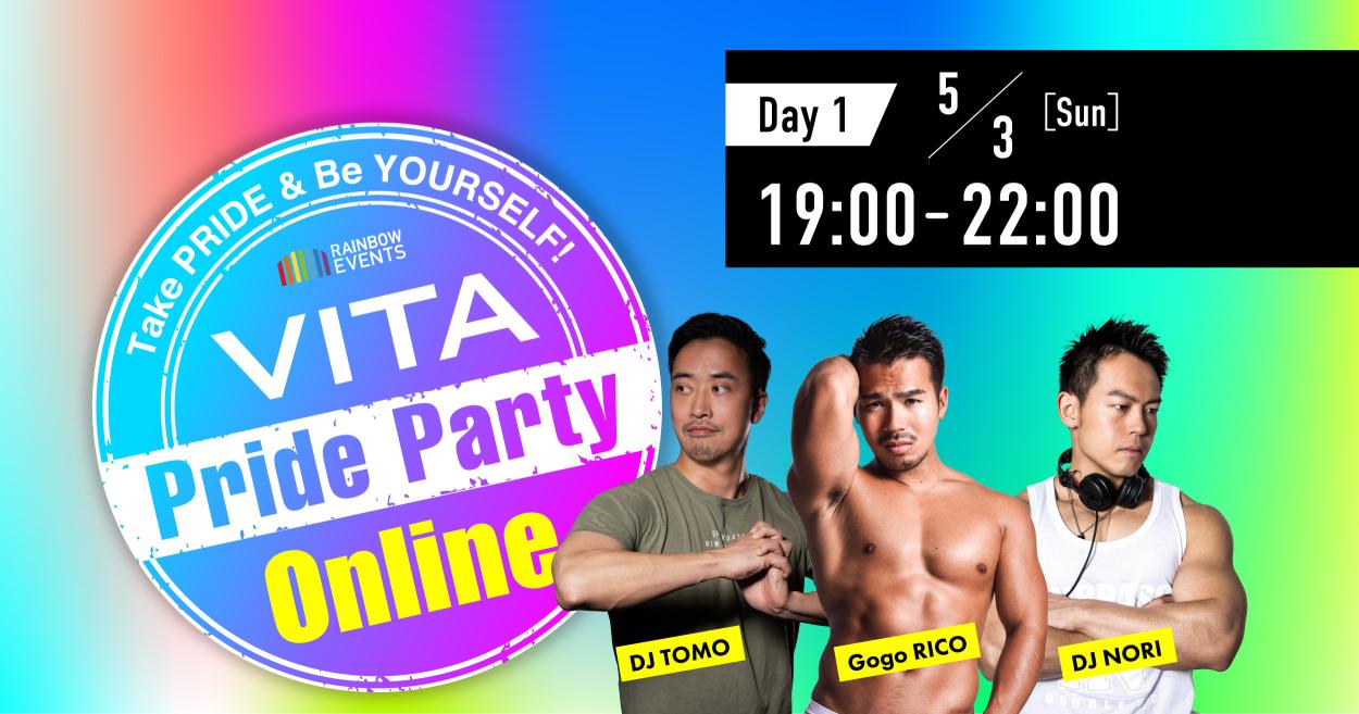 VITA プライド パーティー オンライン [Day 1] VITA Pride Party Online [Day 1]