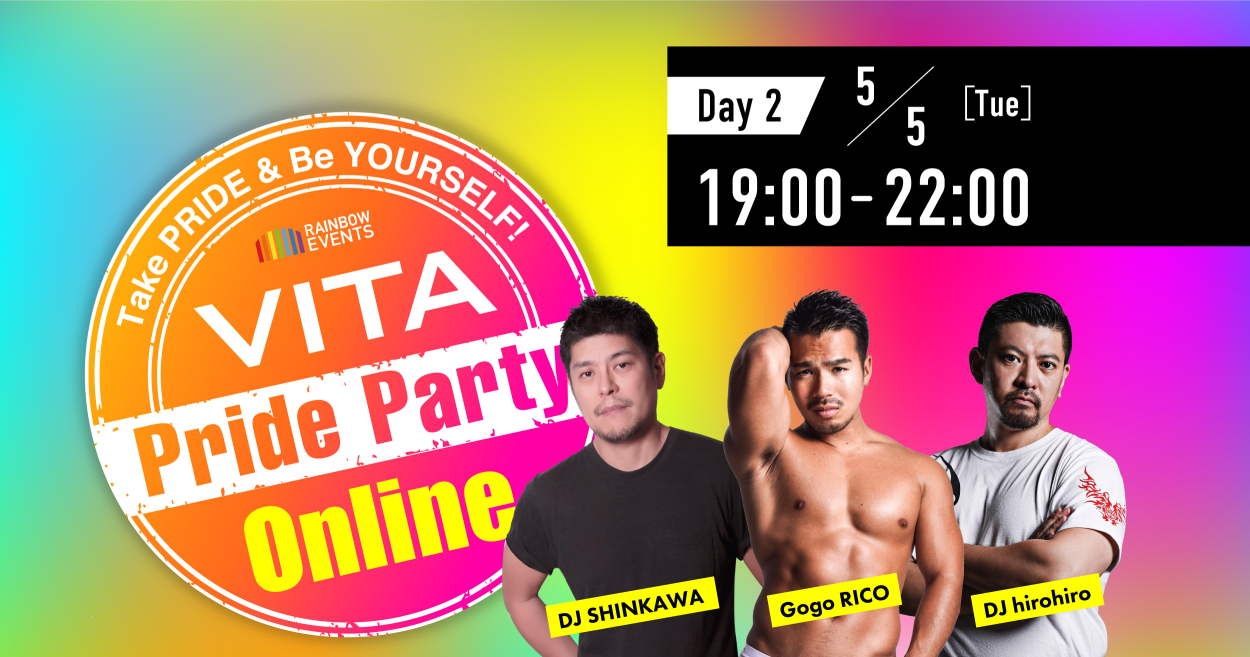 VITA プライド パーティー オンライン [Day 2] VITA Pride Party Online [Day 2]